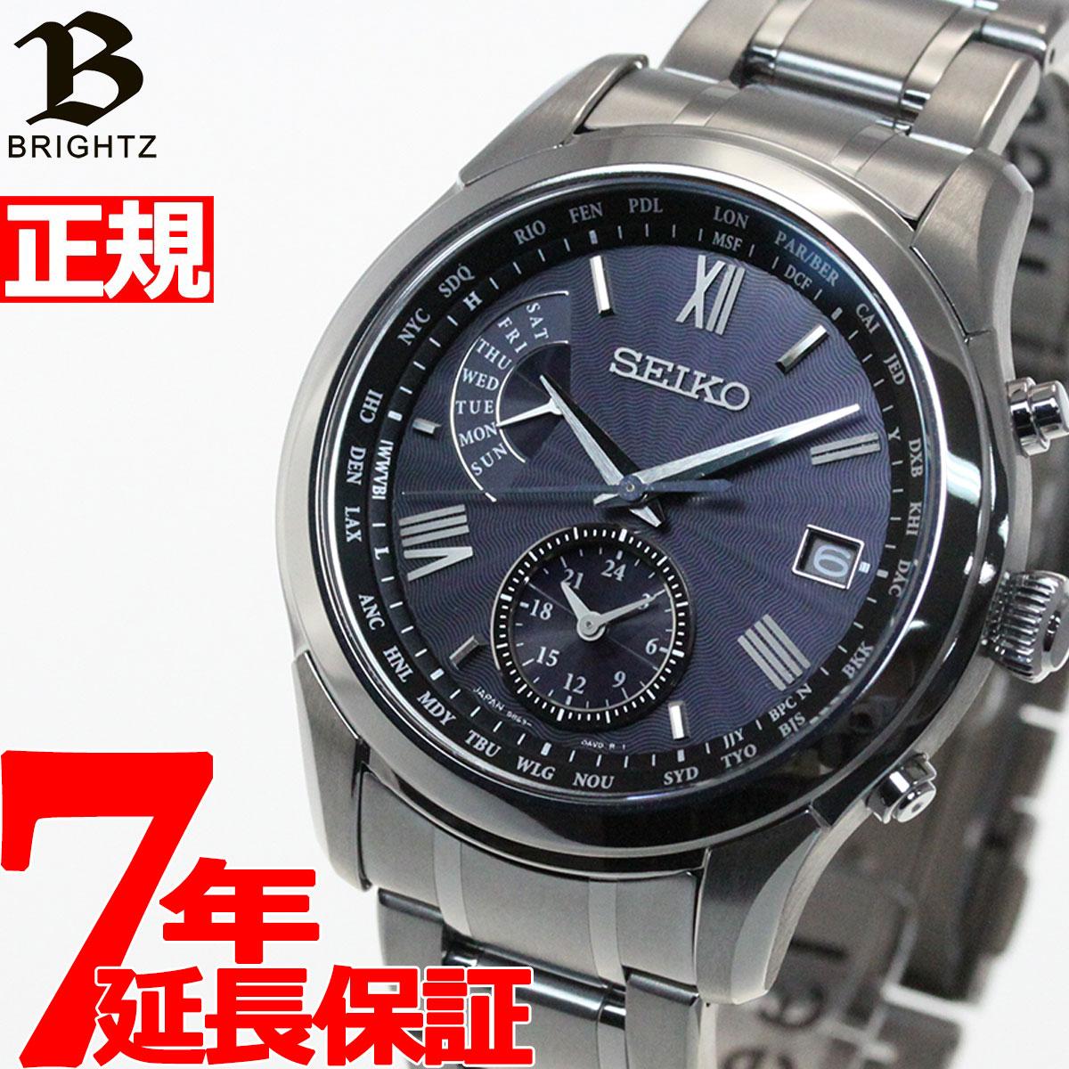 腕時計, メンズ腕時計 18037182359 SEIKO BRIGHTZ SAGA3092020