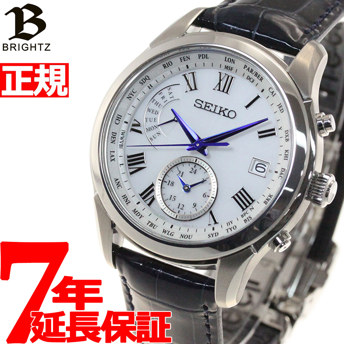 腕時計, メンズ腕時計 18037182359 SEIKO BRIGHTZ SAGA3112020