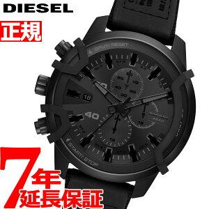 【店内ポイント最大34.5倍!】ディーゼル DIESEL 腕時計 メンズ グリフェド GRIFFED クロノグラフ DZ4556【2021 新作】