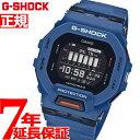 【本日限定!最大2000円OFFクーポン&店内ポイント最大58倍!】G-SHOCK Gショック G-SQUAD ジースクワッド GBD-200シリーズ GBD-200-2JF メンズ 腕時計 Bluetooth デジタル ブルー 青 CASIO カシオ【2021 新作】・・・
