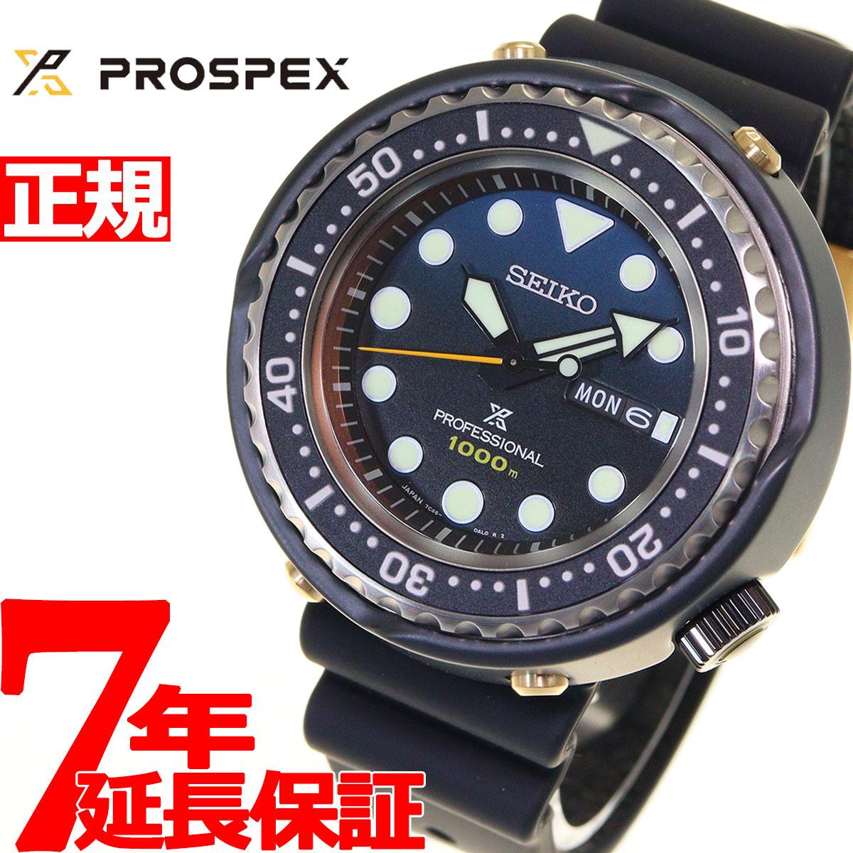 腕時計, メンズ腕時計  SEIKO PROSPEX 1986 35 SBBN0512021