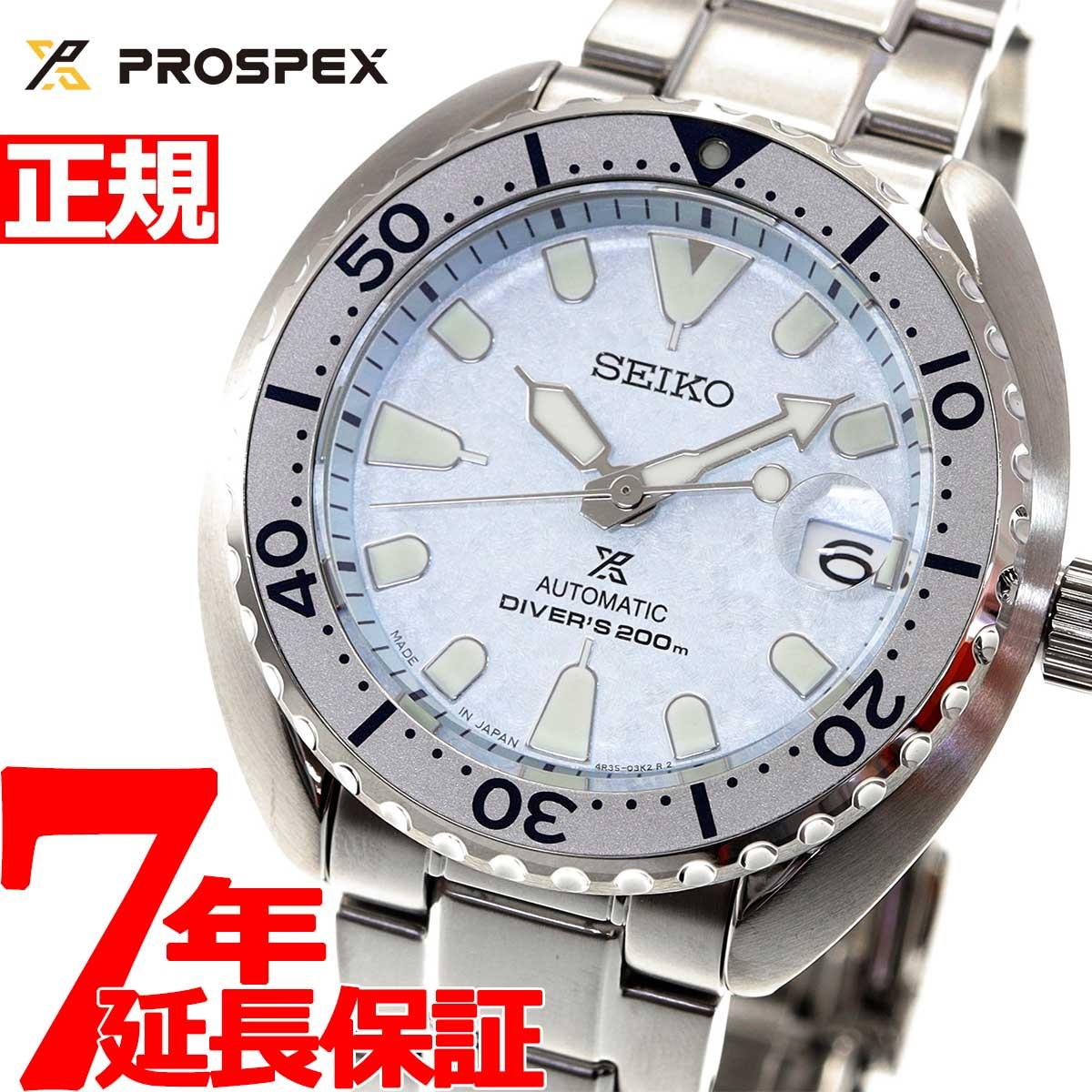 腕時計, メンズ腕時計 35.5 SEIKO PROSPEX SBDY1092021