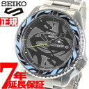 セイコー5 スポーツ SEIKO 5 SPORTS 自動巻き メカニカル 流通限定モデル 腕時計 メンズ GUCCIMAZE グッチメイズ コラボ 限定モデル SBSA135【2021 新作】