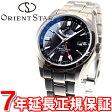 オリエントスター ORIENT STAR 腕時計 メンズ 自動巻き メカニカル GMT WZ0061DJ