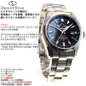 オリエントスターORIENTSTAR腕時計メンズ自動巻きメカニカルGMTWZ0061DJ