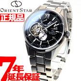 【5%OFFクーポン!2月28日23時59分まで!】オリエントスター ORIENT STAR 腕時計 メンズ 自動巻き モダンスケルトン WZ0181DK【あす楽対応】【即納可】