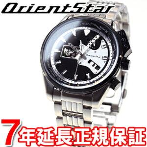 オリエントスターORIENTSTARレトロフューチャー腕時計メンズ自動巻きメカニカルギターモデルWZ0201DA