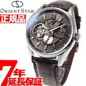 【5%OFFクーポン!2月28日23時59分まで!】オリエントスター ORIENT STAR 腕時計 メンズ 自動巻き モダンスケルトン WZ0201DK【あす楽対応】【即納可】