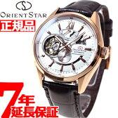 【5%OFFクーポン!2月28日23時59分まで!】オリエントスター ORIENT STAR 腕時計 メンズ 自動巻き モダンスケルトン WZ0211DK