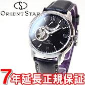 【5%OFFクーポン!2月28日23時59分まで!】オリエントスター ORIENT STAR 腕時計 メンズ 自動巻き メカニカル セミスケルトン レザーモデル WZ0221DA