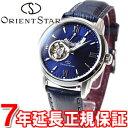 オリエントスター ORIENT STAR 腕時計 メンズ 自動巻き メカニカル セミスケルトン レザーモデル WZ0231DA【あす楽対応】【即納可】