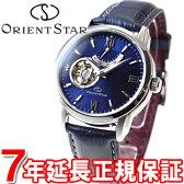 【5%OFFクーポン!2月28日23時59分まで!】オリエントスター ORIENT STAR 腕時計 メンズ 自動巻き メカニカル セミスケルトン レザーモデル WZ0231DA【あす楽対応】【即納可】