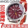 エンジェルクローバー Angel Clover 限定モデル 腕時計 メンズ レッドコレクション エクスベンチャー EXVENTURE EVG46SRE-LIMITED