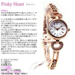 エンジェルハートAngelHeart腕時計レディースピンキーハートPinkyHeart桐谷美鈴着用モデルPH19SWPG