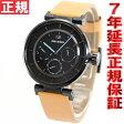 イッセイミヤケ ISSEY MIYAKE 腕時計 W-mini ダブリュミニ 和田智デザイン SILAAB04