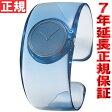 イッセイミヤケ ISSEY MIYAKE 腕時計 レディース O オー 吉岡徳仁デザイン SILAW005