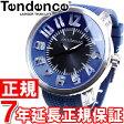 テンデンス Tendence 腕時計 フラッシュ FLASH TG530002【あす楽対応】【即納可】