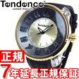 【5%OFFクーポン!5月25日23時59分まで!】テンデンス Tendence 腕時計 フラッシュ FLASH TG530006