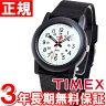 タイメックス TIMEX キャンパー CAMPER 限定モデル 腕時計 JAPAN Limited TW2P59700