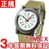 タイメックス TIMEX キャンパー CAMPER 限定モデル 腕時計 JAPAN Limited TW2P59800