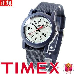 タイメックスTIMEXキャンパーCAMPER限定モデル腕時計JAPANLimitedTW2P59900