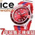 アイスウォッチ ICE-WATCH 腕時計 アイスユナイテッド ICE-UNITED ユニセックス サッカー UN.SO.U.N.14(001185)