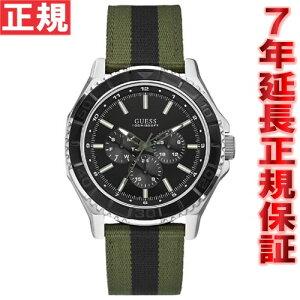 GUESSゲス腕時計メンズUNPLUGGEDアンプラグドW0491G1