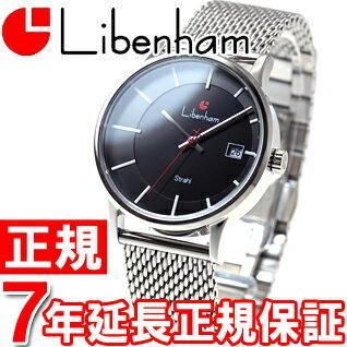 リベンハム Libenham ソーラー 腕時計 メンズ/レディース シュトラール Strahl Snow-White 白雪 LH...