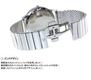 リベンハムLibenhamソーラー腕時計メンズ/レディースシュトラールStrahlSnow-White白雪LH90051-04