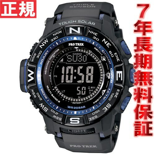 9b82594f74 カシオ プロトレック CASIO PRO TREK 電波 ソーラー 電波時計 腕時計 メンズ マルチフィールドライン デジタル