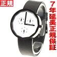 イッセイミヤケ ISSEY MIYAKE 腕時計 メンズ TWELVE 365 トゥエルブ365 深澤直人デザイン SILAP008【あす楽対応】【即納可】