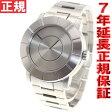 イッセイミヤケ ISSEY MIYAKE 腕時計 メンズ TO automatic ティーオー オートマティック 自動巻き 吉岡徳仁デザイン SILAS001