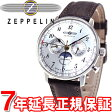 【1000円OFFクーポン!8月1日9時59分まで!】ツェッペリン ZEPPELIN 腕時計 メンズ ヒンデンブルク Hindenburg 7036-1