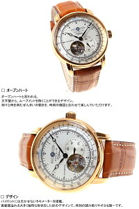 ツェッペリンZEPPELIN100周年記念モデル腕時計メンズ自動巻きSpecialEdition100YearsZEPPELIN7662-5