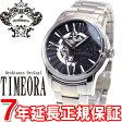 オロビアンコ タイムオラ Orobianco TIMEORA 腕時計 メンズ オラクラシカ ORAKLASSICA 自動巻き OR-0011-00【あす楽対応】【即納可】