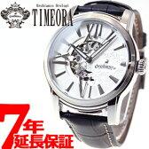 オロビアンコ タイムオラ Orobianco TIMEORA 腕時計 メンズ オラクラシカ ORAKLASSICA 自動巻き OR-0011-3【あす楽対応】【即納可】