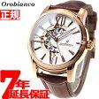 オロビアンコ タイムオラ Orobianco TIMEORA 腕時計 メンズ オラクラシカ ORAKLASSICA 自動巻き OR-0011-9【あす楽対応】【即納可】
