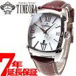 【5%OFFクーポン!5月25日23時59分まで!】オロビアンコ タイムオラ Orobianco TIMEORA 腕時計 メンズ レッタンゴラ RettangOra OR-0012-1