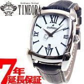オロビアンコ タイムオラ Orobianco TIMEORA 腕時計 メンズ レッタンゴラ RettangOra OR-0012-15【あす楽対応】【即納可】