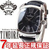 オロビアンコ タイムオラ Orobianco TIMEORA 腕時計 メンズ レッタンゴラ RettangOra OR-0012-3