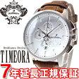 【5%OFFクーポン!5月25日23時59分まで!】オロビアンコ タイムオラ Orobianco TIMEORA 腕時計 メンズ テンポラーレ TEMPORALE クロノグラフ OR-0014-9