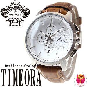 オロビアンコタイムオラOrobiancoTIMEORA腕時計メンズテンポラーレTEMPORALEクロノグラフOR-0014-9