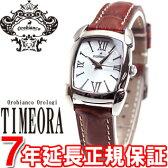 オロビアンコ タイムオラ Orobianco TIMEORA 腕時計 レディース レッタンゴリーナ RettangoLina OR-0028-1