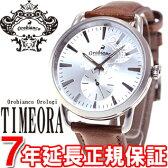 オロビアンコ タイムオラ Orobianco TIMEORA 腕時計 メンズ ビマティコ Bimatiko OR-0032-1