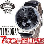 オロビアンコ タイムオラ Orobianco TIMEORA 腕時計 メンズ ビマティコ Bimatiko OR-0032-3【あす楽対応】【即納可】