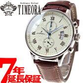 オロビアンコ タイムオラ Orobianco TIMEORA 腕時計 メンズ エレット ELETTO クロノグラフ OR-0040-1【あす楽対応】【即納可】