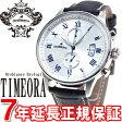 オロビアンコ タイムオラ Orobianco TIMEORA 腕時計 メンズ エレット ELETTO クロノグラフ OR-0040-25【あす楽対応】【即納可】