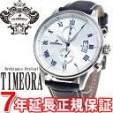 オロビアンコ タイムオラ Orobianco TIMEORA 腕時計 メンズ エレット ELETTO クロノグラフ OR-0040-25
