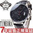 オロビアンコ タイムオラ Orobianco TIMEORA 腕時計 メンズ エレット ELETTO クロノグラフ OR-0040-3