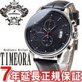 オロビアンコ タイムオラ Orobianco TIMEORA 腕時計 メンズ エレット ELETTO クロノグラフ OR-0040-3【あす楽対応】【即納可】